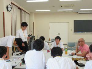 SSH | 福井県立藤島高等学校